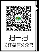 锡林郭勒盟市计生协微信